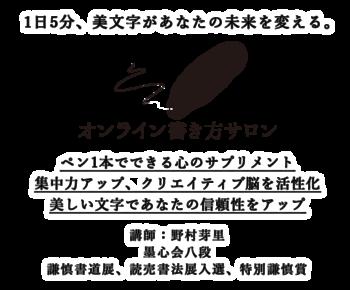 top_test_black2