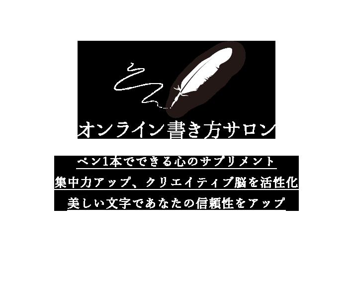 top_test_white2