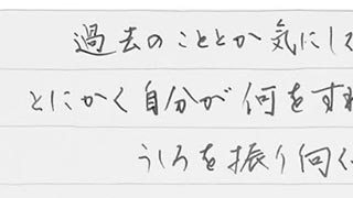 【池江璃花子選手の言葉・アスリートの名言より】オンライン書道講座